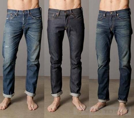 Ngắm bst jeans nam của nsf